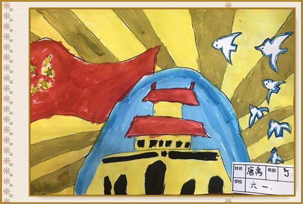 大连少儿图书馆 我和我的祖国 绘画作品展 二